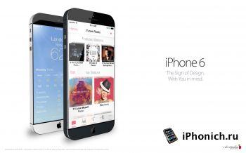 Новый iPhone 6: будет считывать отпечатки пальцев