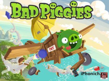 Bad Piggies - головоломка от создателей Ангри Бёрдс