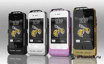 Чехол Yellow Jacket защитит iPhone и владельца от злоумышленников