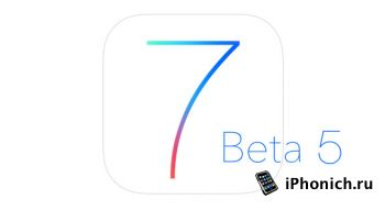 iOS 7 beta 5 как установить? Инструкция по установке iOS 7 Beta 5 на iPhone, iPad, iPod touch