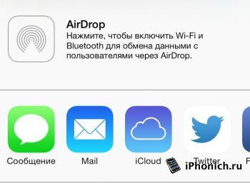 iOS 7 beta 5 что нового? Обзор iOS 7 Beta 5