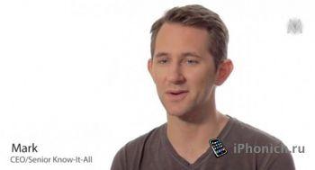 Телефон iPhone 5S: видео юмор