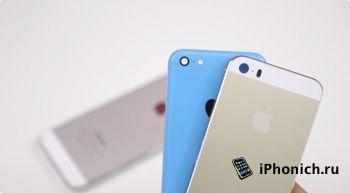 Короткие видеообзоры iPhone 5S и iPhone 5C