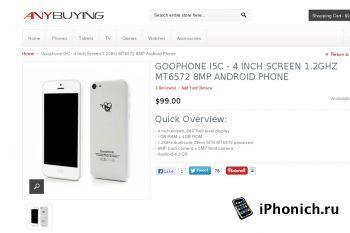 Китайцы  клонировали iPhone 5C