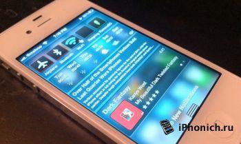 В iOS 7 нашли уязвимость, позволяющую красть фото