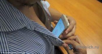 Японец разблокировал новый iPhone 5S с помощью соска