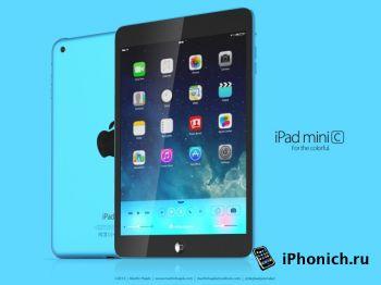 Концепция iPad mini S и iPad mini C