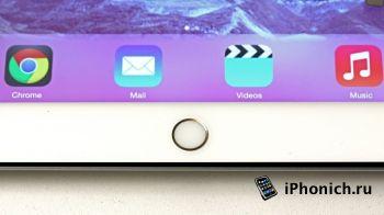 iPad 5 с сканером отпечатков пальцев