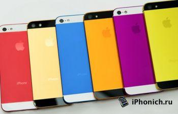 В Америке снизили стоимость радужных iPhone 5С