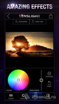 LensLight - отличные оптические эффекты для фото