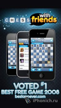 Chess With Friends - шахматы для iPhone
