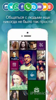 One Touch Dial – звонилка для iPhone 5 и не только
