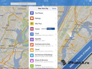 City Maps 2Go Pro - оффлайн карты для iOS