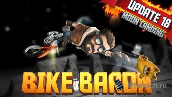 Bike Baron - аркадная гонка