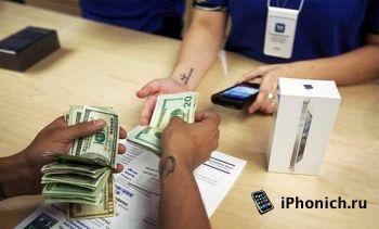 Цены на iPhone 5s и iPhone 5c выросли!