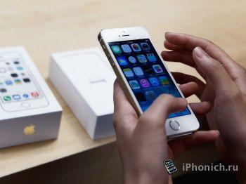 Калифорниец подал на Apple в суд за насильное скачивание iOS 7