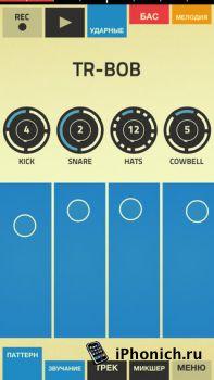 Figure - приложение для создания музыки