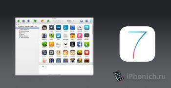 Новая версия iFunBox для Mac 1.3