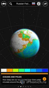 Atlas by Collins - атлас для iPad и iPhone