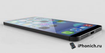 iPhone Air - концепт