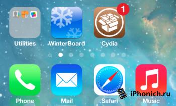 Когда выйдете jailbrak для iOS 7.0.3
