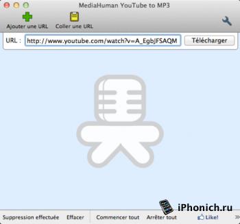 YouTube to MP3 - извлекает MP3 из видео YouTube (Mac OS X)