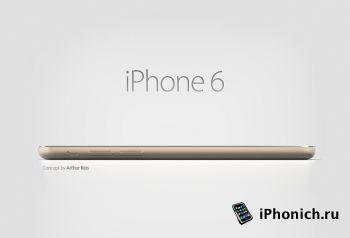Концепт iPhone 6 от Артура Рейса и Рена Авни