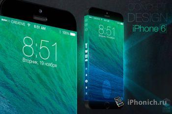 Концепт NEW iPhone 6  от Искандера Утебаева