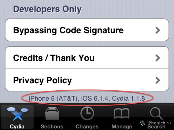 iOS 6.1.3/6.1.4 тоже взломали, непривязанный джейлбрейк со дня на день
