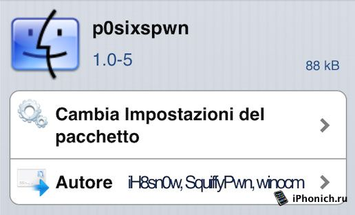 Непривязанный джейлбрейк iOS 6.1.3-6.1.5 :