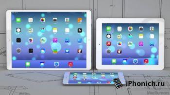 iPad Maxi 12,9 дюймовый монстр