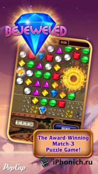 """Bejeweled - игра в жанре """"три в ряд"""""""