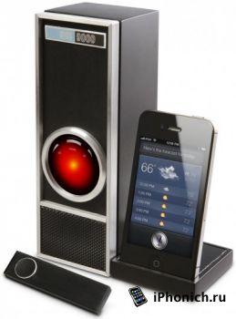 Док-станция Apple для Siri: скоро в продаже