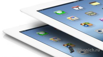 iPad vs iPad: тест на скорость загрузки