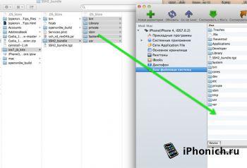 Как сделать привязанный Jailbreak iOS 7