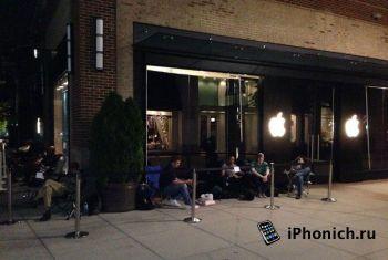 Конец дефициту iPhone 5s