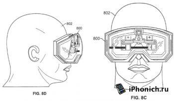 iGlass - очки от Apple