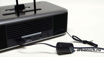 iHOME iDL100 док-станция для iPhone и iPad