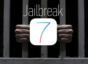 Новости джейлбрейка iOS 7