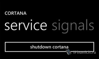 Аналог iOS Siri - Cortana от Microsoft