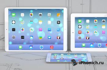 У iPad Pro дисплей 2К