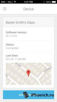 MyGlass для Google Glass