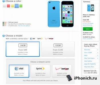 Купить и разлочить iPhone с контрактом, реально?