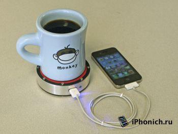 Epiphany onE Puck - оригинальная зарядка для iPhone