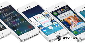 iOS 7.1 выйдет в 7 марта