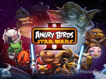 Angry Birds Star Wars II - Игра суперская как всегда но....