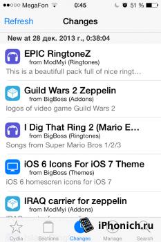 Cydia теперь в стиле iOS 7