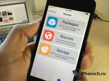 Полезные твики из Сydia для iOS 7