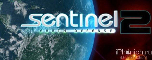 Sentinel 2: Earth Defense - Опять Sentinel всех TD уделал