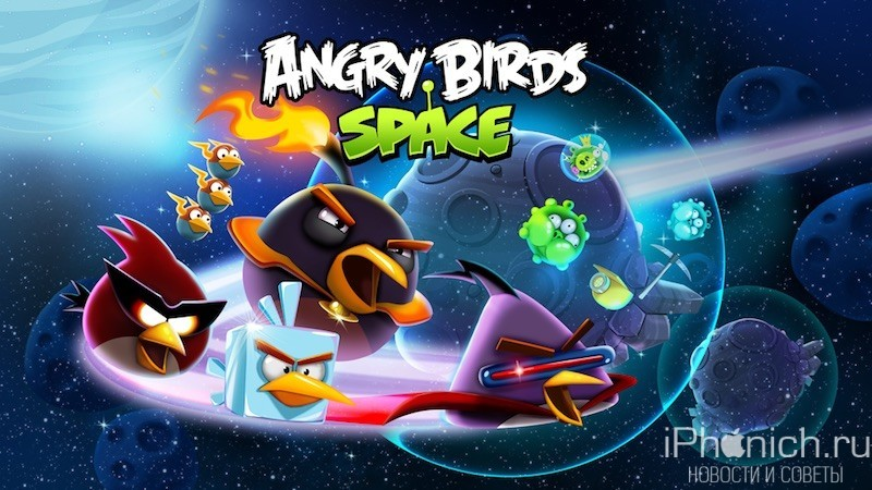 Download Key Angry Birds Space Free